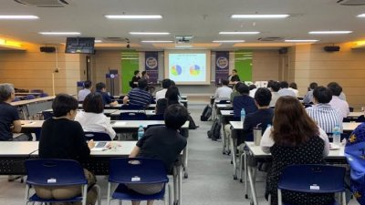 SBA, DMC 기업 맞춤 네트워킹 'spark 라운지' 론칭