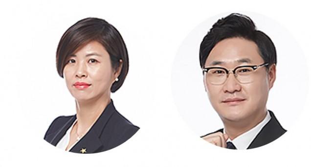 스타리치 어드바이져 기업 컨설팅 전문가 이수경 & 박상혁