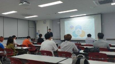 SBA, 기업맞춤형 '정보보호 실무자 양성과정' 성료…디지털 보안테크 인재 육성 박차