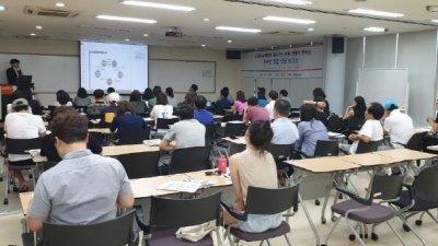 서울산업진흥원, '무재고-무사입 오픈마켓 창업 세미나' 2회차 예고