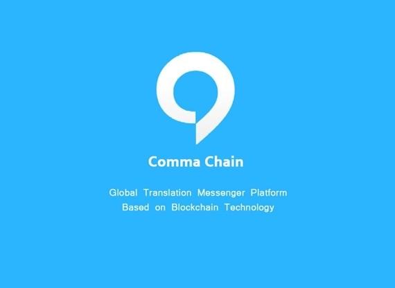 마스터노드 기반 다국어 번역 메신저 플랫폼 암호화폐 CMC, 글로벌 거래소 BKEX에 상장