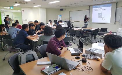 서울산업진흥원, 클라우드 인프라 인재육성…아키텍처 및 시스템 관리 등 전문가 30인 양성