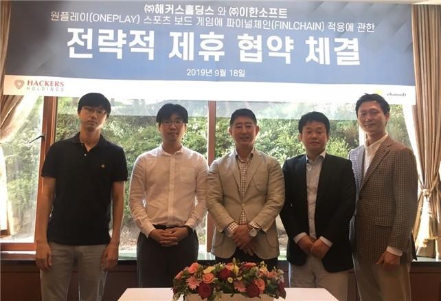 왼쪽부터 순서대로 해커스홀딩스 류재욱 CMO, 김성기 대표, 이한소프트 최성우 회장, 이광표 기술이사, 서동식 운영이사