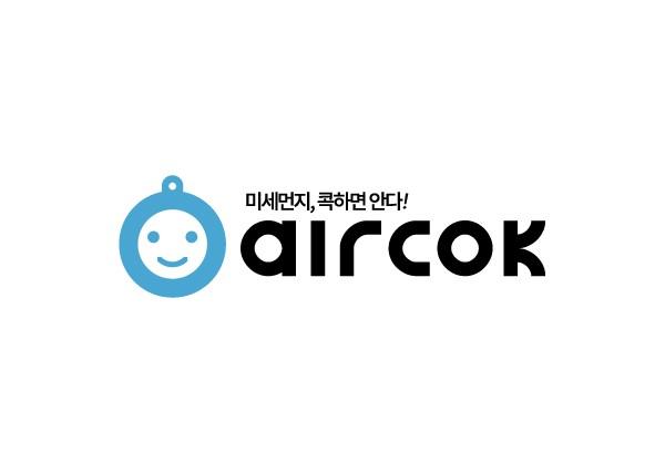 [에어페어 2019] 에어콕, 실시간 공기측정 데이터 기반 서비스 '스마트 에어콕' 소개