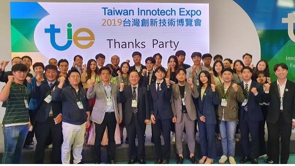 2019 대만 국제발명전시회에서 대한민국 발명품 대거 수상