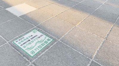 데코페이브, 도심 내 효과적인 미세먼지 해결을 위한 '공기정화블록' 소개