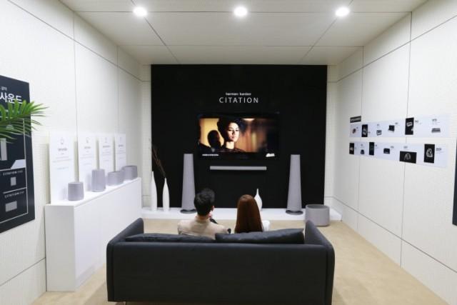 사운드, 기술, 디자인 삼박자 갖췄다 '하만카돈 사이테이션'