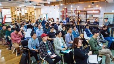 SBA서울유통센터, 이베이 에듀와 '온라인 판매전략 세미나' 진행