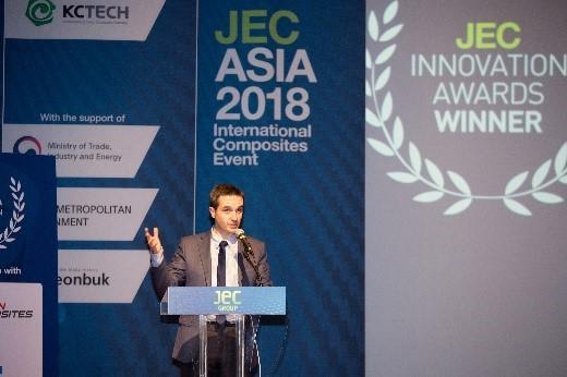 지난해 JEC 아시아 행사 모습.
