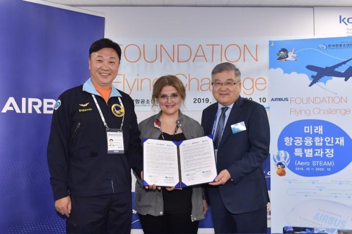 한국항공소년단-AIRBUS FOUNDATION, 청소년 항공융합인재 교육 MOU 체결.