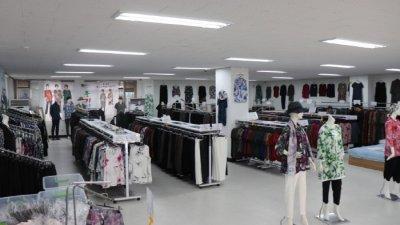 SBA, 2019년도 도시제조업 '패션봉제' 가업승계 지원 확대
