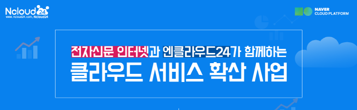 [How To Cloud] 클라우드 서비스의 종류