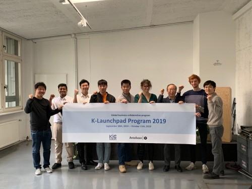 K-Launchpad 2019 단체사진
