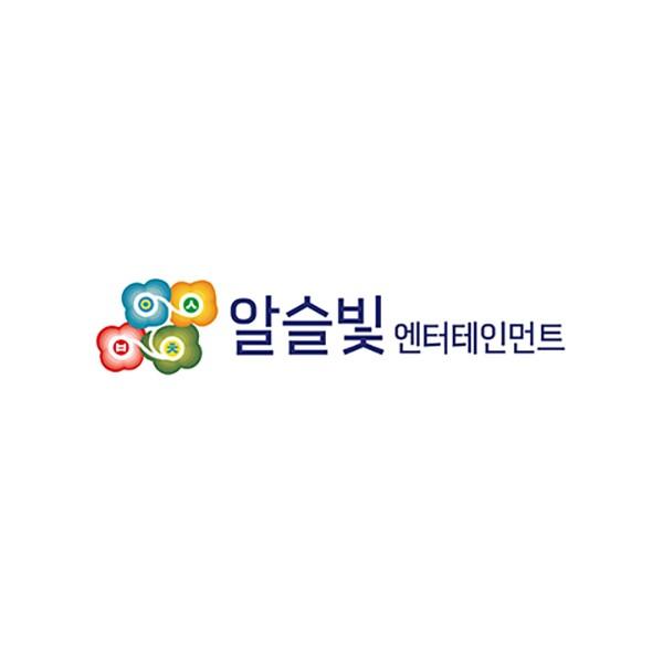 알슬빛엔터, 11월 걸그룹 론칭…프리스틴 출신 4인+히든 1인 구성