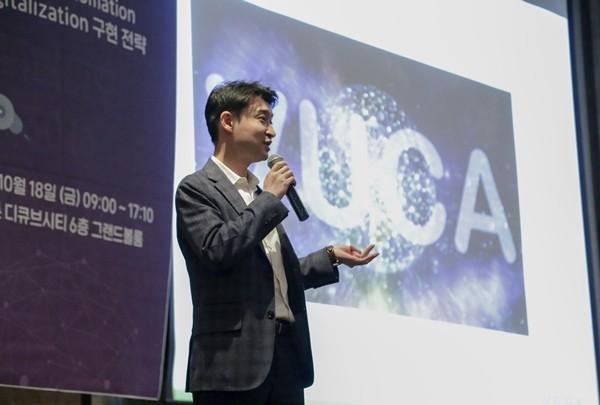 케바의 박종현 대표