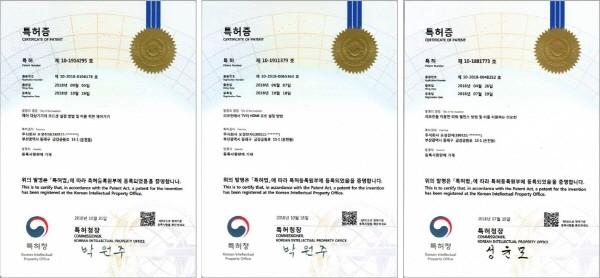 Smart-Set 기술 특허증