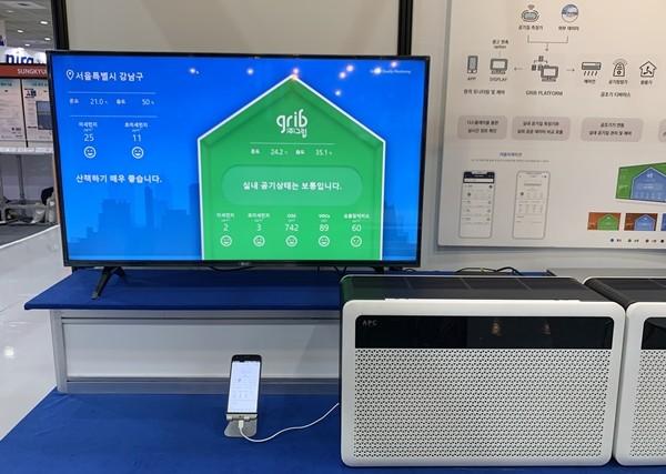 [IoT Korea 2019] 그립, 매장관리를 편하게 할 수 있는 '신개념 스마트 스토어 융합 서비스 솔루션' 소개