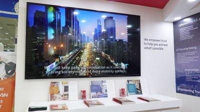 사물인터넷 국제전시회(IoT Korea Exhibition)