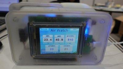 에어랩, 스마트 공기질 측정기 '에어워치' 소개