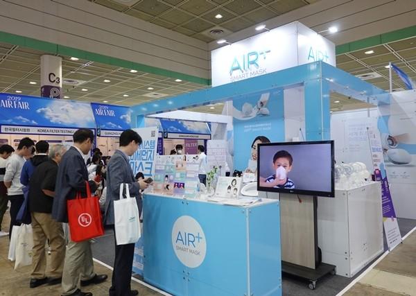 [에어페어 2019] 셀러몬, 'Air+ smart mask' 전시