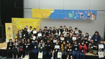 SBA 서울애니센터, 이달말 '최강애니전2019' 개최…글로벌 단편 50편 및 초청강연 진행