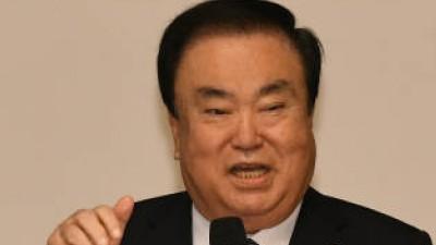 문 의장, 제2의 김대중-오부치선언 필요...꼬인 실타래는 한국 국회가 선제적 입법