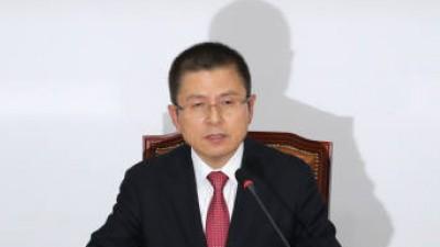 황교안, 총선 앞두고 '보수 대통합' 제안…'대통합 기구 설치'