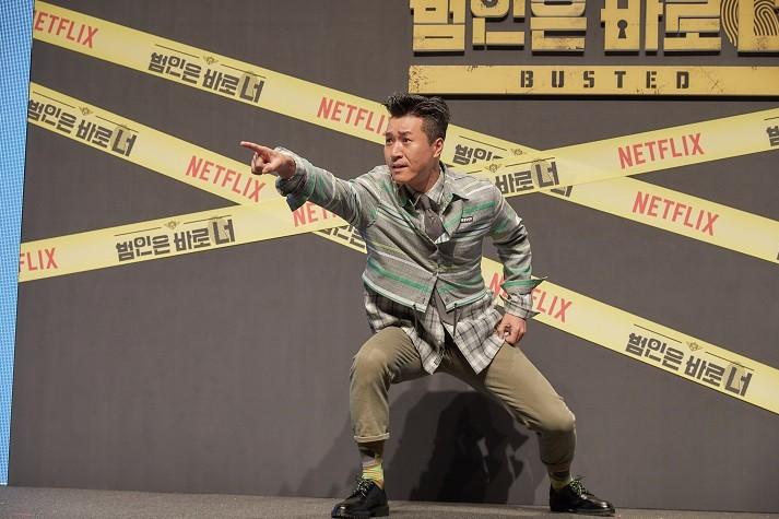 넷플릭스 오리지널 시리즈 '범인은 바로 너! 시즌2' 제작보고회에 참석한 김종민이 포즈를 취하고 있다. / 사진 = 넷플릭스