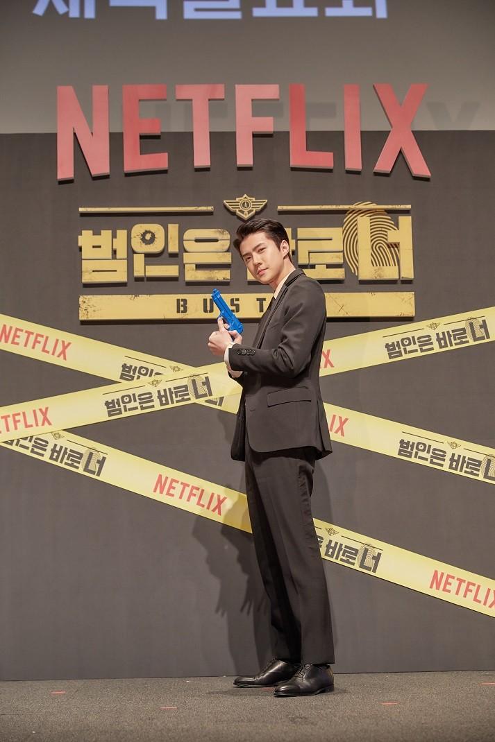 넷플릭스 오리지널 시리즈 '범인은 바로 너! 시즌2' 제작보고회에 참석한 세훈(엑소)이 포즈를 취하고 있다. / 사진 = 넷플릭스