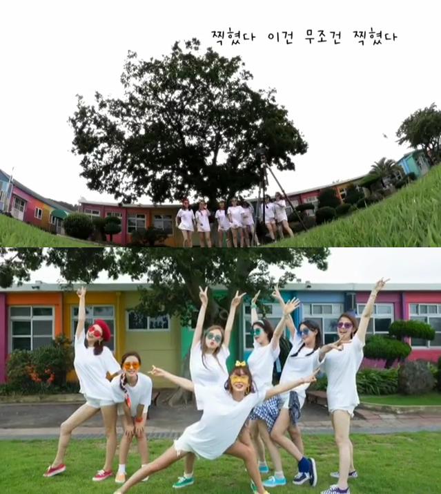 사진=정윤혜 인스타그램 발췌