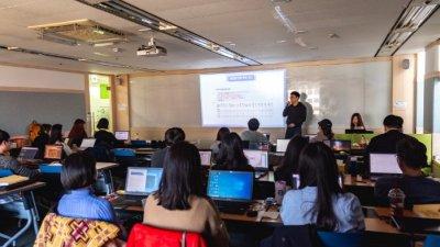 SBA-능률협회, '빅데이터 전문가 양성과정' 절찬 진행중