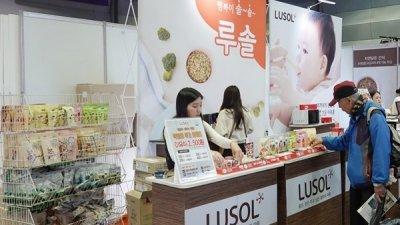 루솔, 우리아이 우리입맛 캠페인 '한식 반찬' 7종 소개