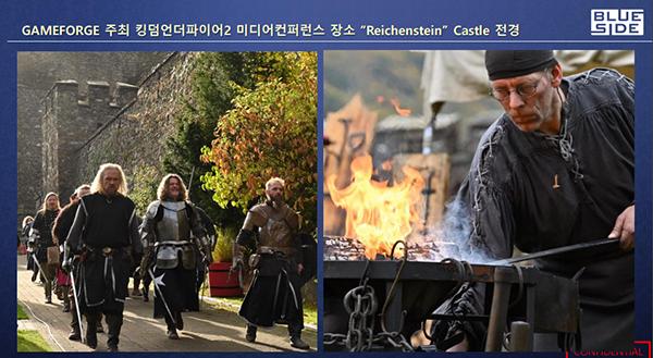'킹덤언더파이어2' 북미/유럽에서 호평 이어져