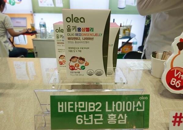 [44회 유교전] 아주약품 '올레아', 어린이 건강식품 '올키' 소개