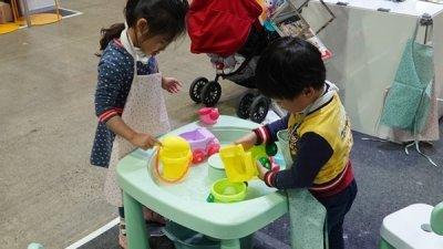 유교전에 놀이를 더하다! '키즈 플레이&펀', 유아교육전에서 열려