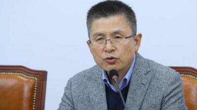[단독]한국당 '자녀포함 친인척 채용비리' 공천 원천 배제키로