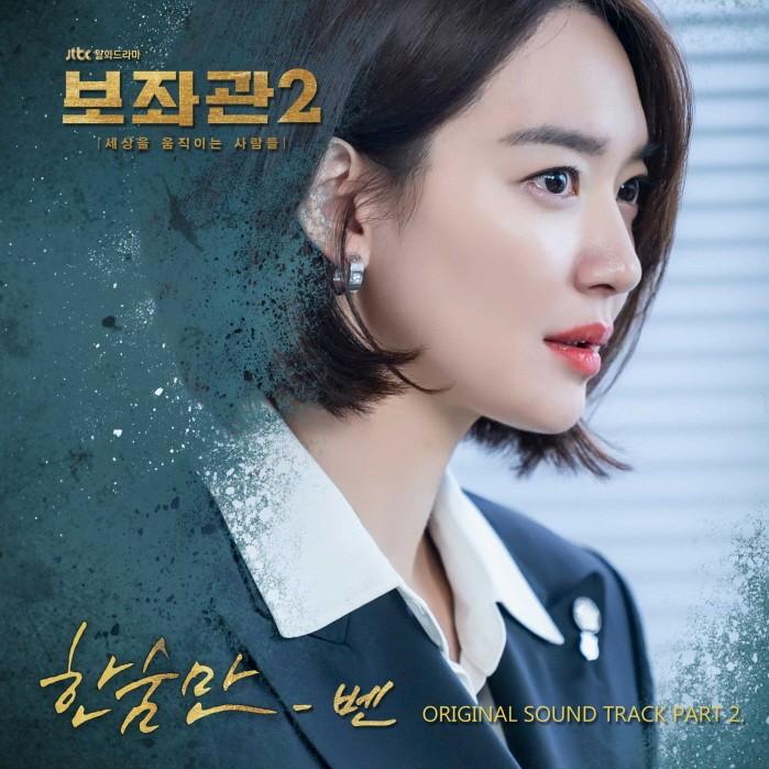 사진=뮤직앤뉴 제공