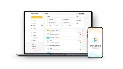 프리모아, IT 아웃소싱 협업툴 '프로젝트룸' 2차 베타버전 론칭