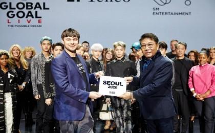 SM, '글로벌 골 라이브' 한국 유치확정…내년 9월26일 서울서 개최