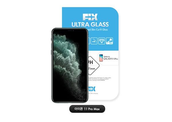 앱스토리몰, 고강도 액정보호필름 '픽스 울트라 글래스 필름 애플 아이폰11·11 PRO·11 PRO MAX' 론칭