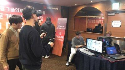 SBA, '언리얼 VR/AR 전문 개발자 양성과정' 수료식 진행