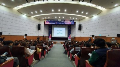 SBA, 온라인 글로벌셀러 양성 위한 '유통인쇼' 개최