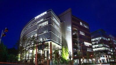 SBA, 'DMC XR 코워킹오피스' 개관…실감형 미디어 기업지원 목적