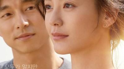 [사이언스 인 미디어] 김지영이 겪은 산후우울증, 모든 엄마에게 감기처럼 찾아올 수도
