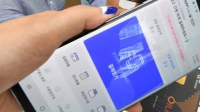 2100만 회원 '중고나라', 개인 간 카드결제 허용