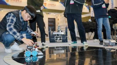 [2019 SW주간]AI 시대, 기술·인재 확보가 핵심…SW 경쟁력 높인다