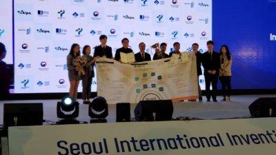 SBA 지원기업 25개사, '2019 서울국제발명전시회'서 39개부문 수상