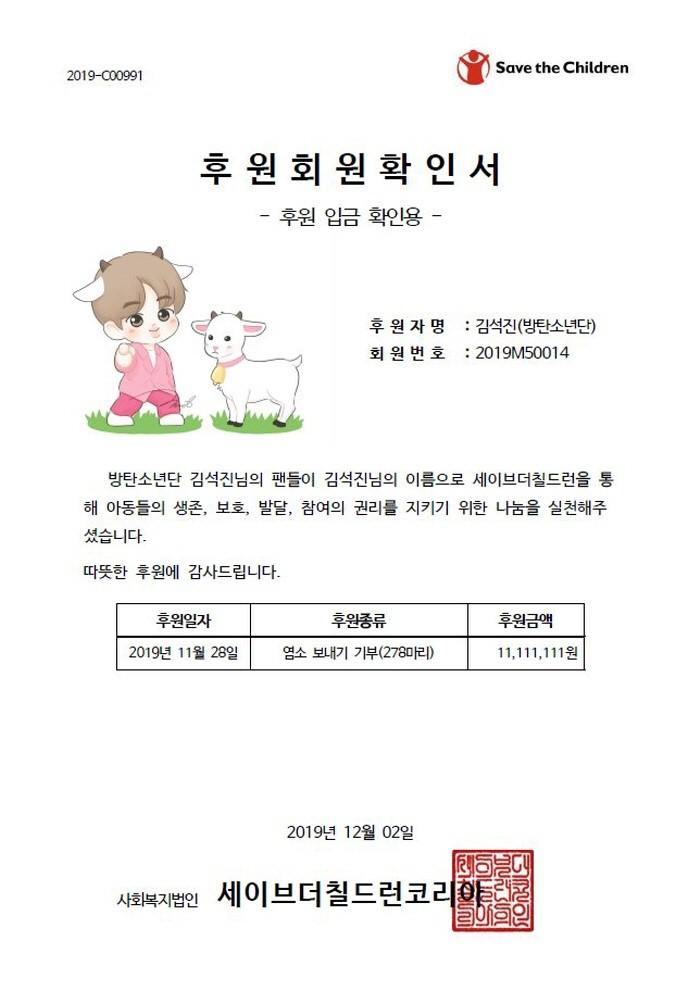 사진='음메프로젝트' 공식 포스트 발췌