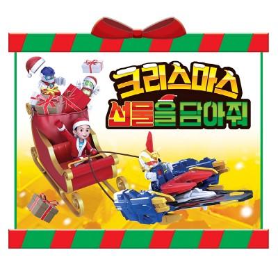 초이락, '크리스마스 선물을 담아줘' 이벤트 개최