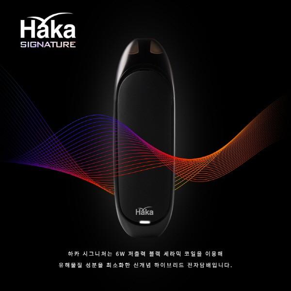 궐련형과 액상 전자담배 특징 결합한 '하카 시그니처' 눈길